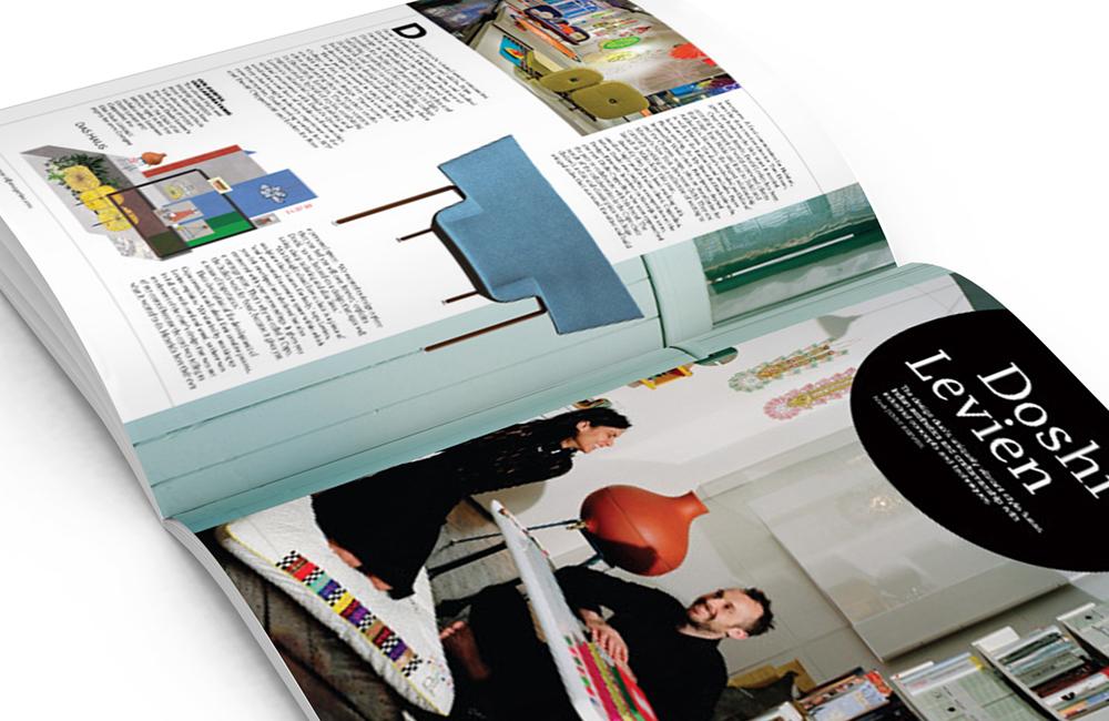 IDFX DPS2_magazine_mockup_2